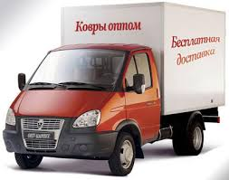 Доставка: ковры оптом в Москве