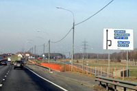 Разворот на Осташковском шоссе